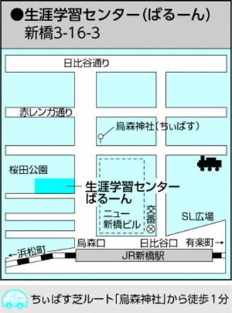 生涯学習センター(ばるーん)の地図